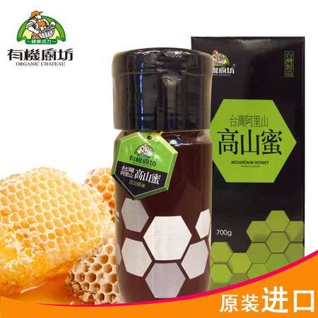台湾原装进口有机厨坊阿里山高山蜜野生蜂蜜