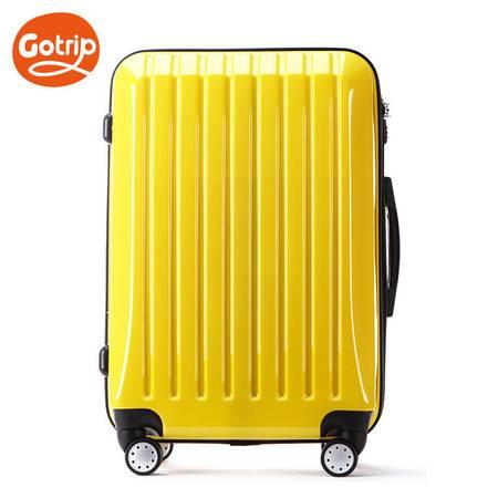 gotrip潮牌旅行箱包 28英寸超硬拉杆箱登机箱子 万向轮多色