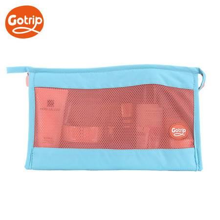 gotrip纯色洗漱包衣物收纳包便携洗漱包旅行必备    网袋洗漱包
