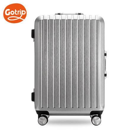 Go·trip铝框箱玫瑰金拉杆箱多纯色商务学生旅行箱海关锁行李箱 20英寸