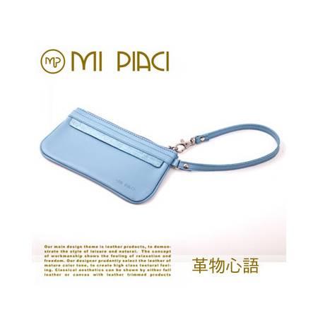 MiPiaci革物心語多彩繽紛女士短款头层牛皮钱夹牛皮手拿包长钱夹