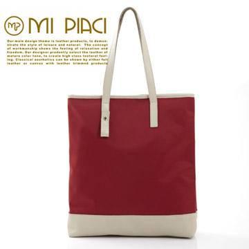 Mi Piaci 革物心語 都會經典系列 直式单肩包 尼龙配皮女包
