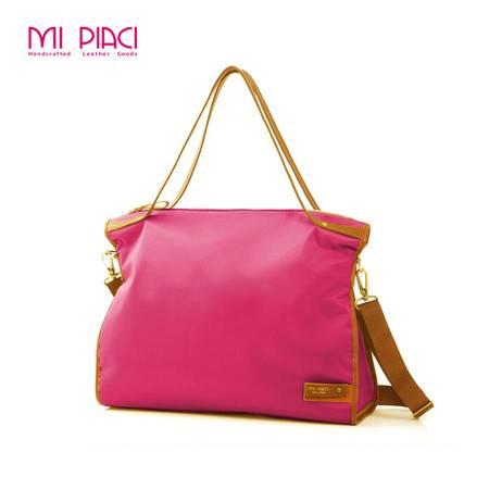 Mi Piaci 革物心語都会经典系列大牌时尚斜跨女单肩包包