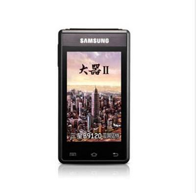 包邮 SAMSUNG/三星 B9120 双网双待双通3G手机 (WCDMA+GSM)(黑色)