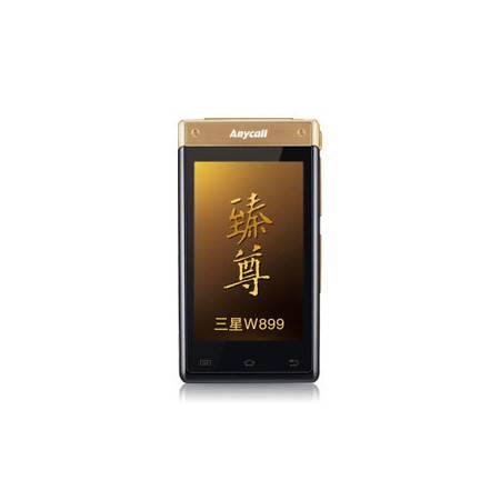 包邮 Samsung/三星 W899 双网双待 电信3G (CDMA2000/GSM)(亮金色)