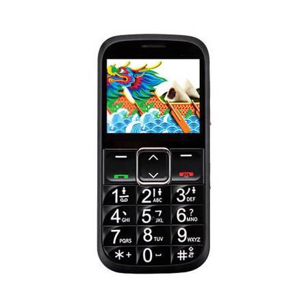 包邮 ZTE/中兴L530G 老人机超长待机 直板中老年人手机 老年机超大按键(黑 白 红)