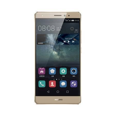 Huawei/华为 Mate S 公开版 移动/联通双4G 32GB 双卡双待(极昼金)