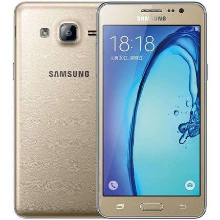 Samsung/三星 SM-G6000 Galaxy On7 8GB 昂小七 全网通4G手机(金)