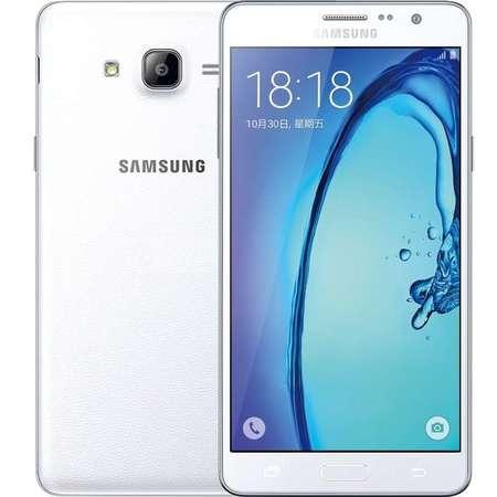Samsung/三星 SM-G6000 Galaxy On7 8GB 昂小七 全网通4G手机(白)