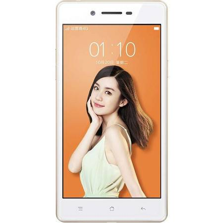 OPPO A33 全网通4G 双卡双待 智能手机(白色)