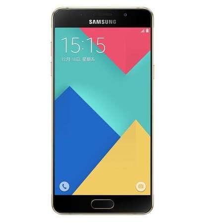 Samsung/三星 Galaxy A9 SM-A9000 全网通4G手机 双卡双待(魔幻金)