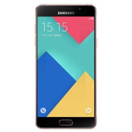 Samsung/三星 Galaxy A7 SM-A7100 全网通4G手机 双卡双待(女王粉)