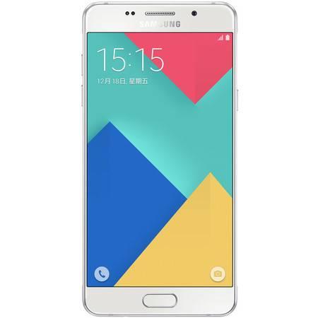 Samsung/三星 Galaxy A7 SM-A7100 全网通4G手机 双卡双待(雪域白)