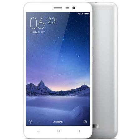 MIUI/小米 红米3 双卡双待手机  移动版(支持移动联通双4G) (银、灰、金)