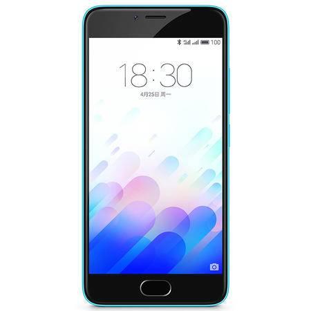 Meizu/魅族 魅蓝3 全网通公开版 16G 智能手机(蓝色)
