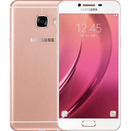 Samsung/三星  Galaxy C5 SM-C5000 64G 全网通(粉色)