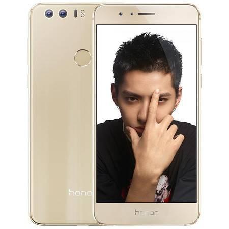 HUAWEI/华为 荣耀8 4G+32GB 全网通版(金色)