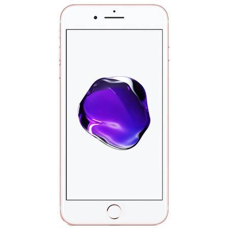 苹果/APPLE  iPhone 7 (A1660) 256G  移动联通电信4G手机 玫瑰金