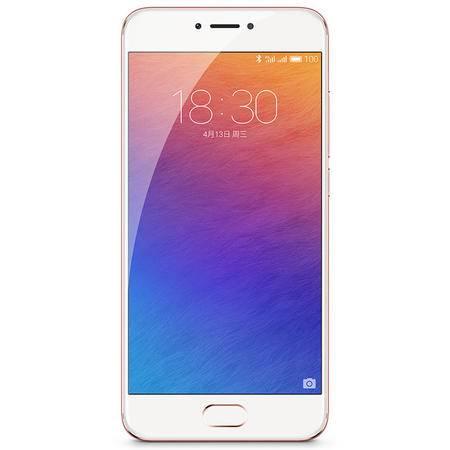 魅族/魅族 PRO6 32GB 全网通公开版 移动联通电信4G手机 双卡双待  玫瑰金