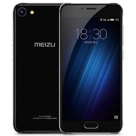 魅族  魅蓝U10 32GB 全网通公开版  移动联通电信4G手机 双卡双待 黑色