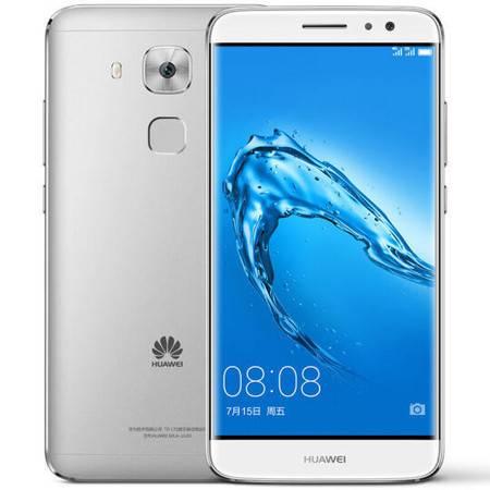 华为/HUAWEI  G9 Plus 移动4G版(银色)