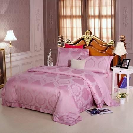 优然之家家纺URAN 1.5米床维斯尔提花奢华四件套-嘉霓