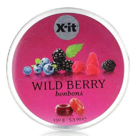 德国爱胜野莓口味糖150g(硬糖)嘉云糖 x-it德国进口糖果零食