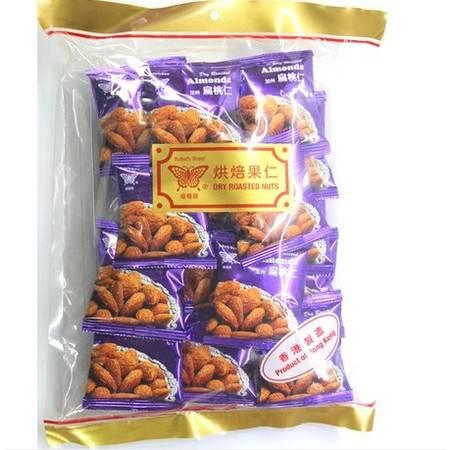 蝴蝶牌烘培加州扁桃仁 210g 内含15小包