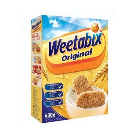 维多麦Weetabix天然全麦营养早餐麦片小饼430g英国进口原装正品