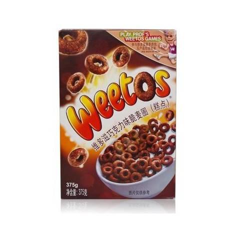 维多滋巧克力味脆麦圈 375g 全麦早餐冲饮麦片英国原装进口正品