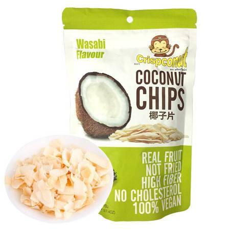 泰国原装进口芥末味烤椰子片干40g其脆牌crispconut 香脆零食