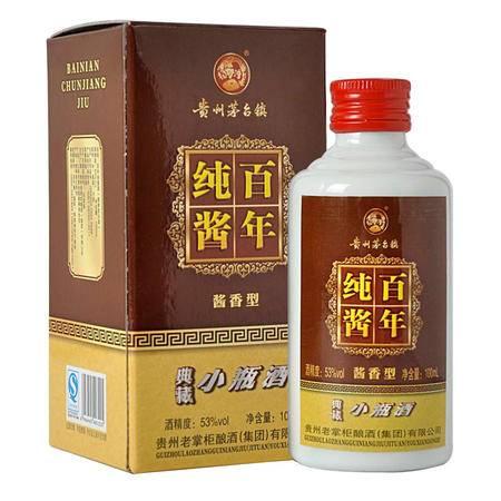百年纯酱 小瓶100ml 53% 酱香型 24瓶(整箱特惠)