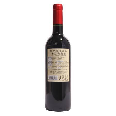 轩尼贝克 美乐干红葡萄酒 750ml 法国原装进口