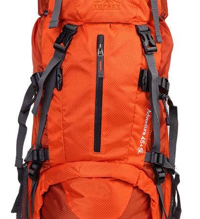 丛林之王登山包双肩包背包TCS背负系统远行客男女款50L