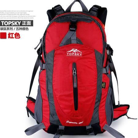 新款远行客户外男女款50L登山包双肩徒步旅行休闲背包五色可选