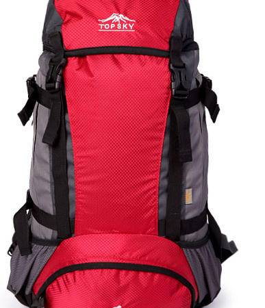 网状背负透气舒适 远行客户外旅游防水双肩背包男女款35L