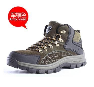 户外男正品 高帮登山鞋 运动鞋 越野鞋 徒步鞋 防水防滑耐磨减震