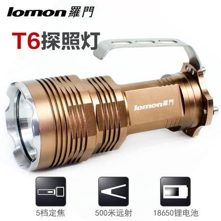 T6狩猎远射500米探照灯  充电手提式应急矿灯