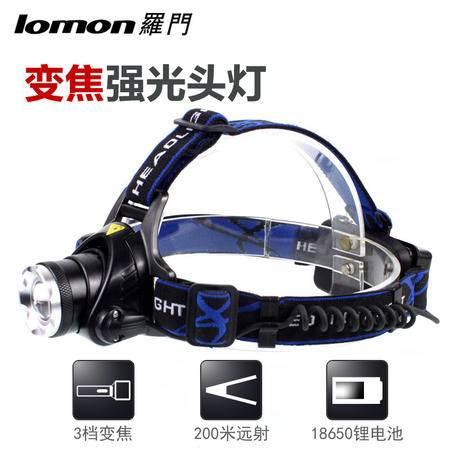 CREE伸缩调焦自行车前灯头灯 新款led户外强光可充电头灯