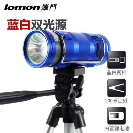 LED强光双光源夜钓灯  户外充电蓝光钓鱼灯