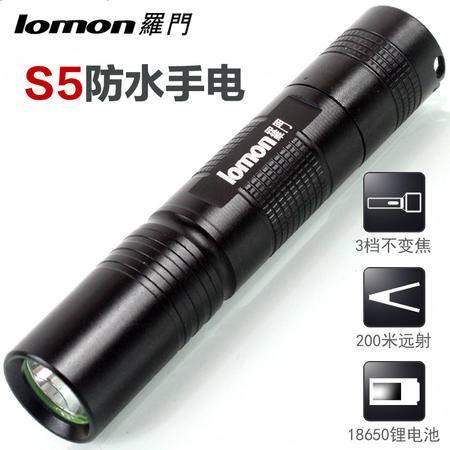 LED强光小手电 flashlight 锂电池充电防水S5手电筒