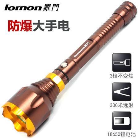 防爆防身强光手电  LED铝合金远射大手电筒