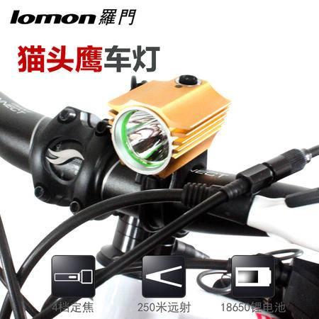 强光可充电山地自行车灯 装备配件 猫头鹰自行车前灯