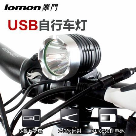 USB单车自行车手电筒 装备配件 强光充电山地骑行手电