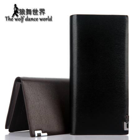 名牌钱包 中长款钱夹 卡包男式热销 多功能 钱包 西装包