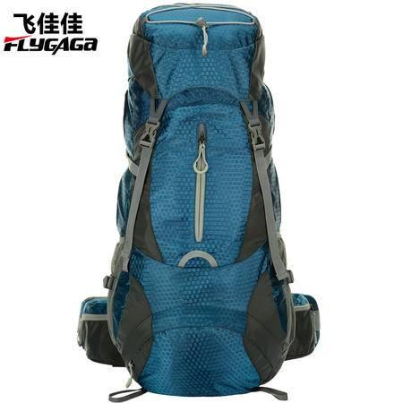 飞佳佳双肩包户外背包男女款多功能大容量60L双肩登山包旅行背包