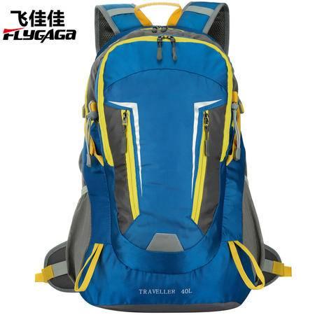 飞佳佳登山包户外背包男女款多功能大容量40L登山包男电脑旅行包