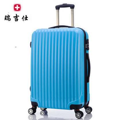 瑞士军刀拉杆箱PC行李箱登机箱 24寸男女旅行箱情侣拖箱