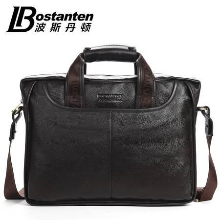 波斯丹顿真皮商务休闲男包手提包男单肩包斜挎背包牛皮公文包男士包包B10023