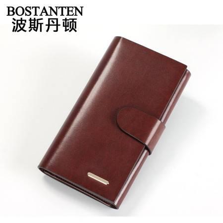 波斯丹顿新品多功能 长款钱包 男 牛皮钱包 大容量手包皮夹钱夹B30161